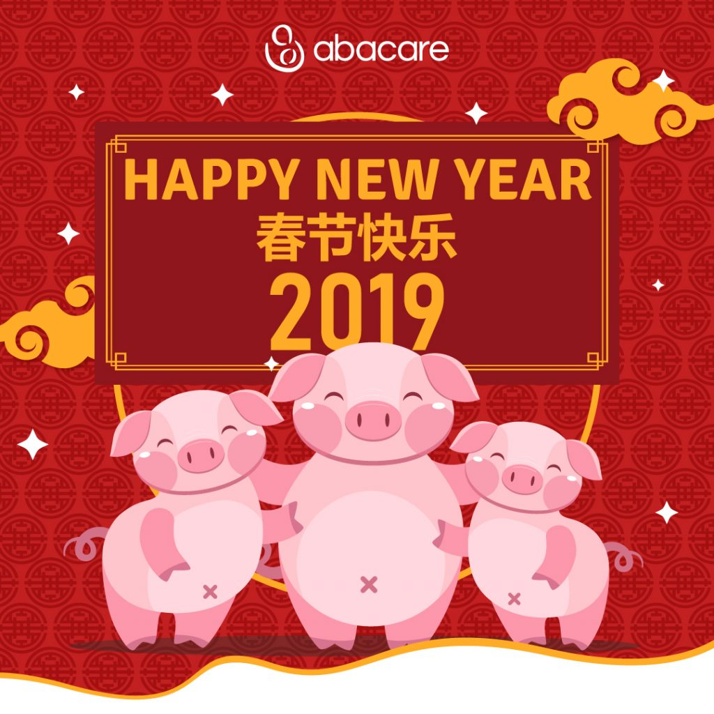 abacare-insurance-broker-chinese-new-yea-2019-year-of-the-pig
