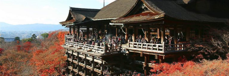 """Kyoto, Japan"" Source: https://www.japan-guide.com/e/e2158.html"